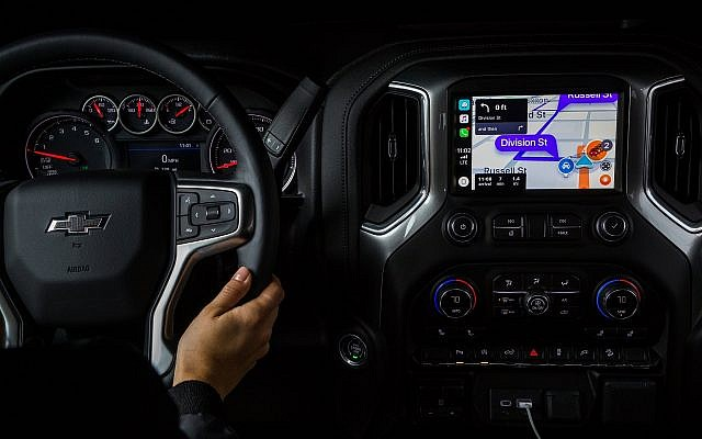 Waze app to be integrated into Apple CarPlay system | The
