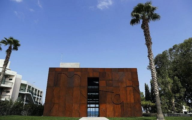 Modern art, antiques on show at Lebanon cube museum | The Times of