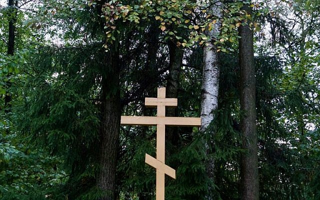 A photo taken on September 28 shows the forested area near Moscow known as Kommunarka where historians believe Stalin's NKVD secret police killed and buried more than 6,000 people in 1937-41. (AFP Photo/Andrei Borodulin)