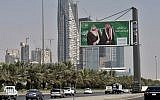 Portraits of Saudi King Salman (R) and his son Crown Prince Mohammed bin Salman (MBS) in Riyadh one day before the Future Investment Initiative FII conference that will take place in Riyadh from 23-25 October (FAYEZ NURELDINE / AFP)