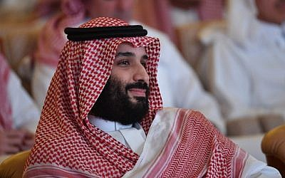 Saudi Crown Prince Mohammed bin Salman attends the Future Investment Initiative conference in the Saudi capital Riyadh, on October 23, 2018. (Fayez Nureldine/AFP)