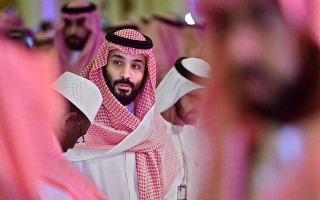 Saudi Crown Prince Mohammed bin Salman arrives at the Future Investment Initiative FII conference in the Saudi capital Riyadh on October 24, 2018. (GIUSEPPE CACACE / AFP)