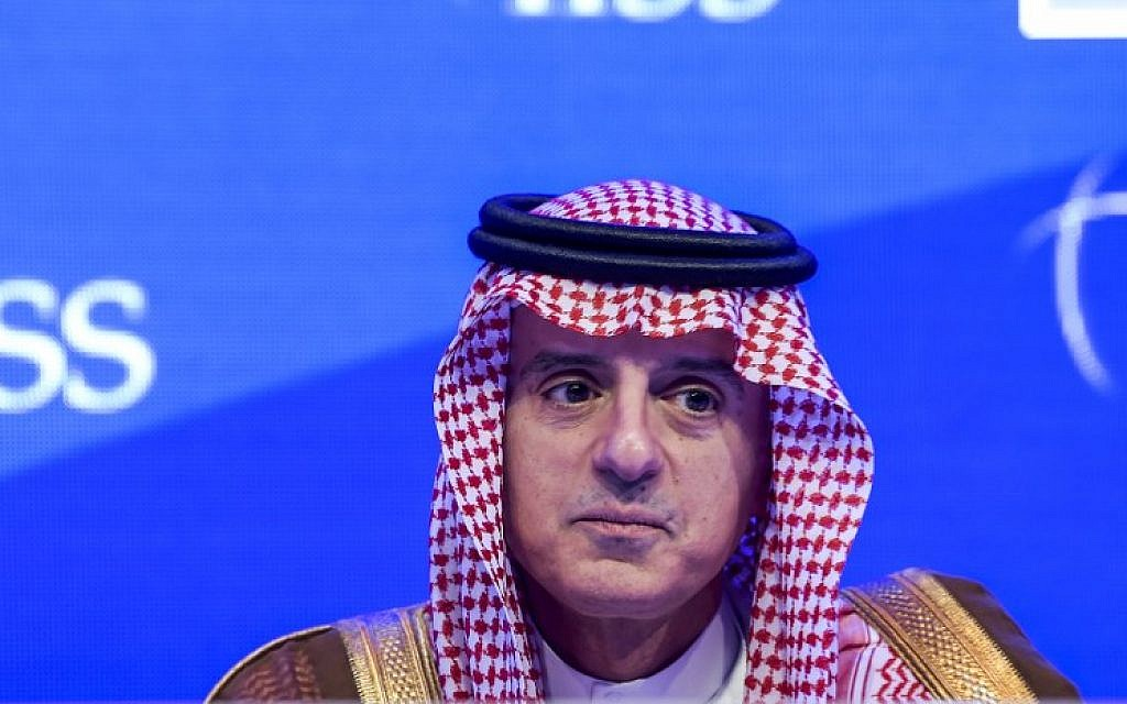 Saudi minister says all at Warsaw Mideast confab agreed Iran the major problem