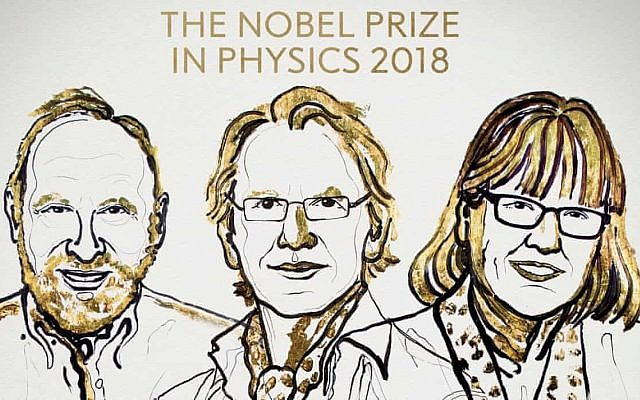 Arthur Ashkin, Gérard Mourou and Donna Strickland, 2018's Nobel laureates in physics. (Courtesy: Nobel Assembly)