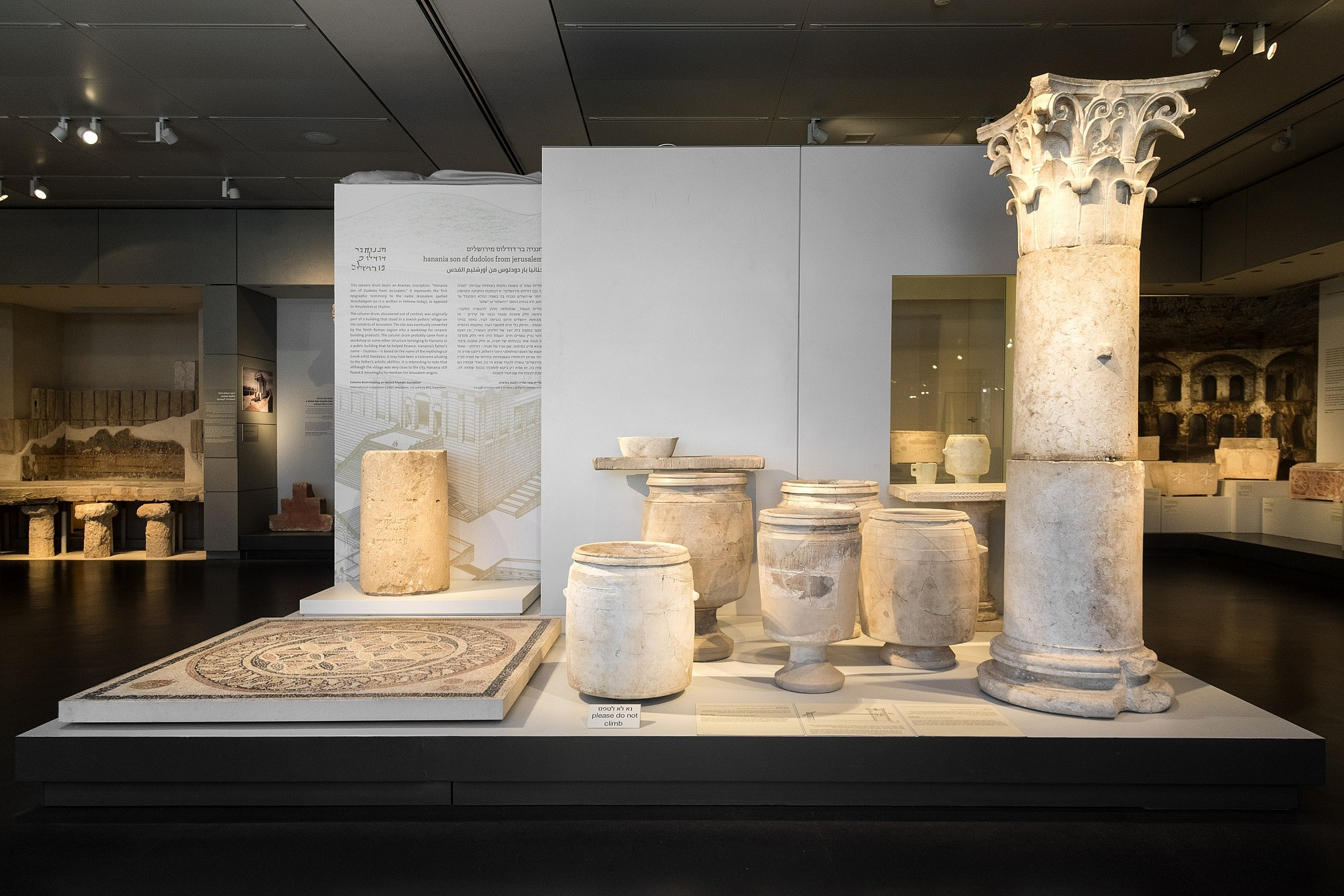 The unique inscription from Jerusalem, as displayed at the Israel Museum alongside other artifacts from the Second Temple period, October 2018. (Laura Lachman, Courtesy of the Israel Museum)