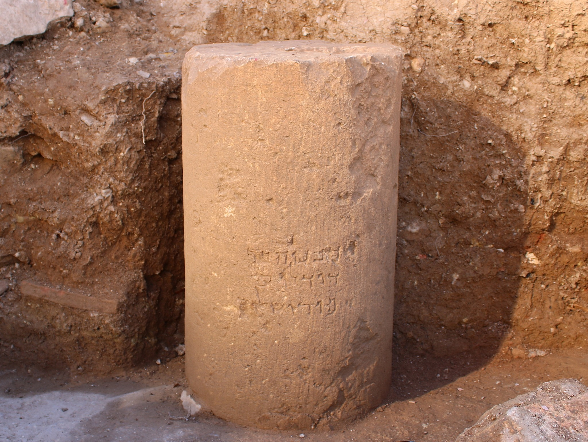 The inscription as it was found in the excavation near the Jerusalem International Convention Center, winter 2018. (Danit Levy, Israel Antiquities Authority)