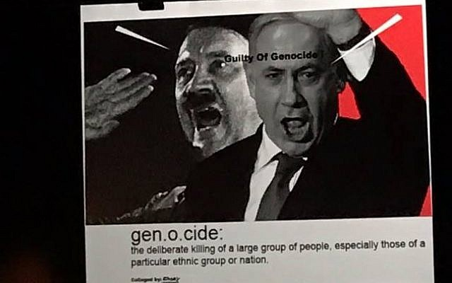 A slide that was part of a presentation at the University of Michigan comparing Prime Minister Benjamin Netanyahu to Hitler (Facebook)