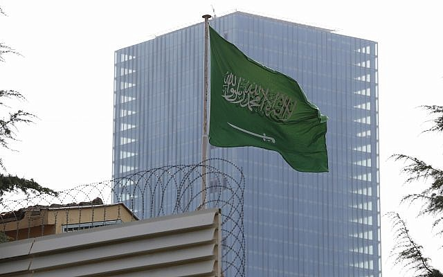 Illustrative: The Saudi Arabia flag flies over the consulate in Istanbul, on October 3, 2018. (AP Photo/ Lefteris Pitarakis)
