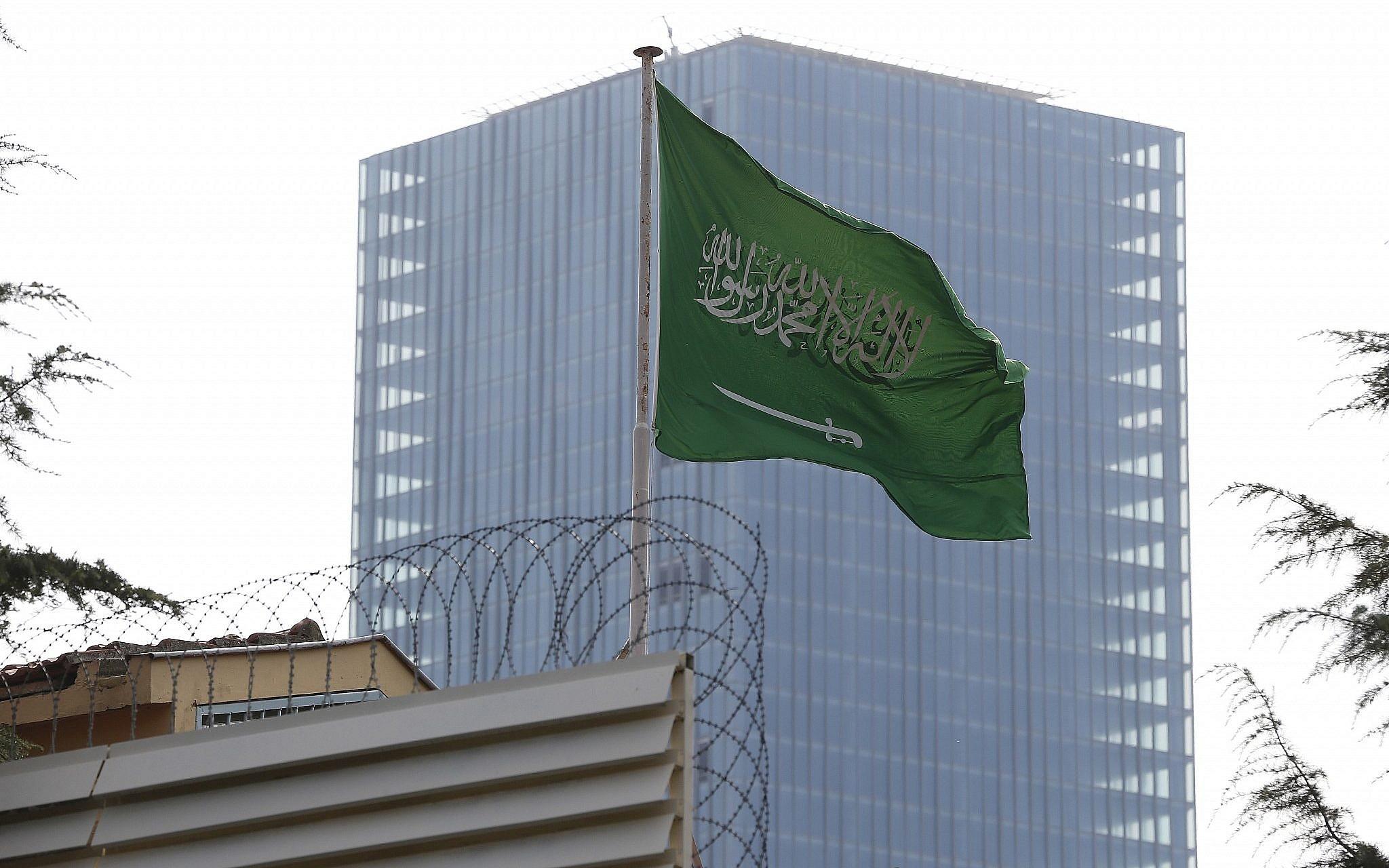 Saudis flag