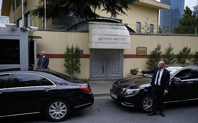 Security guards stand outside the Saudi Arabia's consulate in Istanbul, October 9, 2018. (Lefteris Pitarakis/AP)