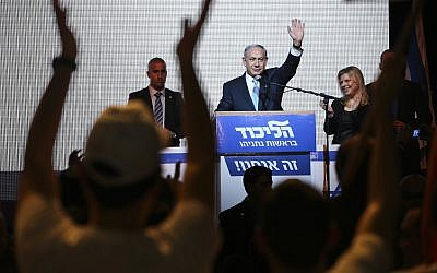 In this March 17, 2015 photo, Prime Minister Benjamin Netanyahu greets supporters at the party's election headquarters in Tel Aviv, Israel. (AP Photo/Oded Balilty, File)