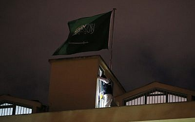 A Turkish forensic police officer searches for evidence as he works on the rooftop of the Saudi Arabia's Consulate in Istanbul, late Monday, Oct. 15, 2018.(AP Photo/Emrah Gurel)