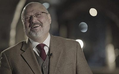 In this image made from a March 2018 video provided by Metafora Production, Jamal Khashoggi speaks during an interview at an undisclosed location. (Metafora Production via AP)