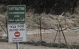 The border between Israel and Jordan in the Jordan valley area called Naharayim, or Baqura in Arabic, in northern Israel, October 22, 2018. (AP Photo/Ariel Schalit)