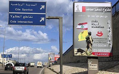 In this photo from January 19, 2018, billboards from Hezbollah's committee for the support of the Islamic resistance, that shows a Hezbollah fighter while holding the group's yellow banner and the Lebanon's national flag, are displayed on the Beirut airport highway, in southern Beirut, Lebanon. (AP Photo/Hussein Malla)
