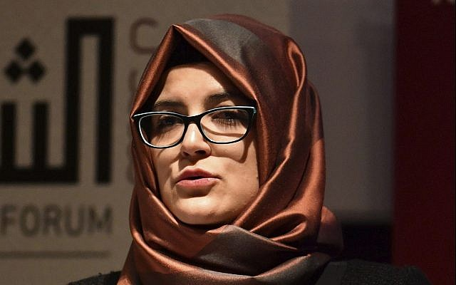 Hatice Cengiz, the fiancee of the killed Saudi journalist Jamal Khashoggi, speaks during a memorial event for her fiancee at the Mechanical Engineers Institute in London, Monday October 29, 2018. (John Stillwell/PA via AP)