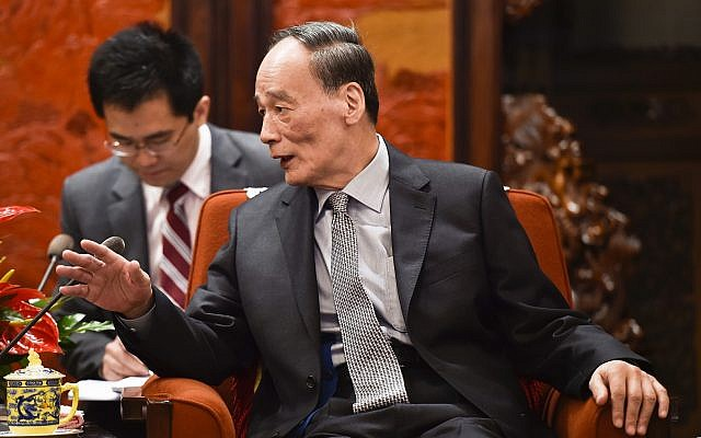 Chinese Vice President Wang Qishan talks to Nepalese Foreign Minister Pradeep Kumar Gyawali at the Zhongnanhai Leadership Compound in Beijing, April 18, 2018. (Madoka Ikegami/Pool Photo via AP)