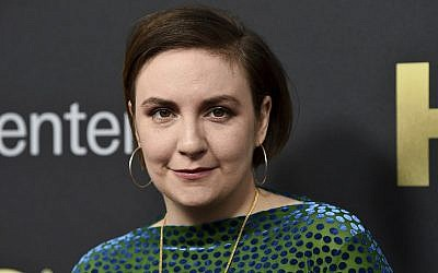 Lena Dunham attends the Lincoln Center for the Performing Arts American Songbook Gala at Alice Tully Hall in New York on May 29, 2018. (Photo by Evan Agostini/Invision/AP)