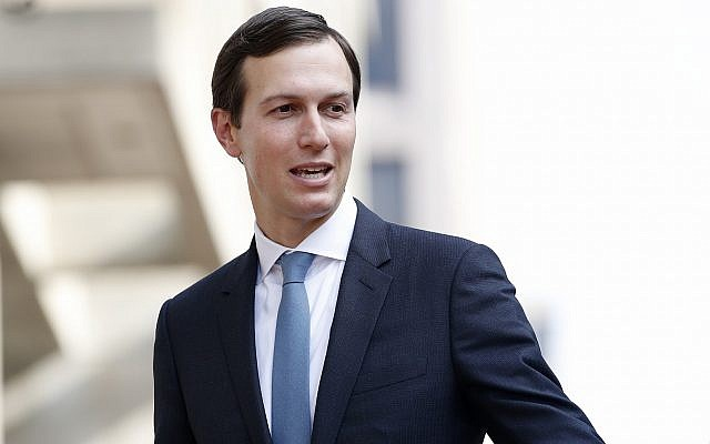 White House adviser Jared Kushner waves, as he arrives at the Office of the United States Trade Representative for talks on trade with Canada, in Washington, DC, on August 29, 2018. (AP Photo/Jacquelyn Martin)