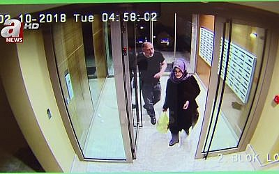 As image taken from CCTV video that emerged Monday Oct. 2, 2018, purportedly showing Saudi writer Jamal Khashoggi and his fiancee, Hatice Cengiz, at an apartment building in Istanbul, Turkey, just hours before his death in the Saudi Arabian Consulate (AP News via AP)