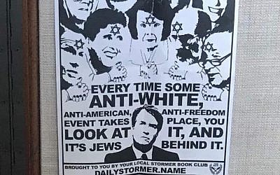 This poster hung on several college campuses and Iowa organizations blames Jews for sexual assault allegations against Supreme Court Justice Brett Kavanaugh. (StandWithUs via JTA)