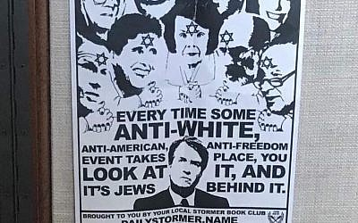 In October 2018 these anti-Semitic fliers appeared on college campuses and at organizations in at least six states: California, Iowa, New York, Virginia, Massachusetts and Illinois. (StandWithUs/via JTA)