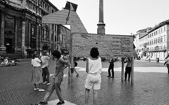 Footage of an a demonstration against Kurt Waldheim in Austria, 1986, from Ruth Beckerman's film, 'The Waldheim Waltz.' (Courtesy Menemsha Films)