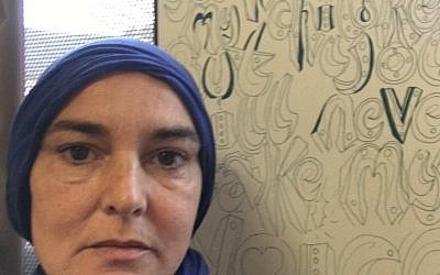 Outspoken Irish singer Sinead O'Connor has announced she has converted to Islam and changed her name to Shuhada. (Twitter)