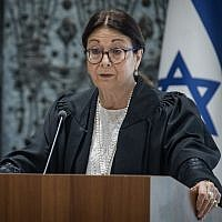 Supreme Court Chief Justice Esther Hayut speaks during a swearing-in ceremony for newly appointed Supreme Court judge at the President's Residence in Jerusalem on August 9, 2018. (Hadas Parush/Flash90)