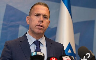 Gilad Erdan speaks during a press conference in Tel Aviv in 2018. (Roy Alima/Flash90)