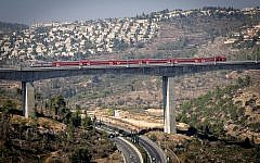 A view of the Tel Aviv-Jerusalem fast train seen near Jerusalem, September 25, 2018. (Yossi Zamir/Flash90)