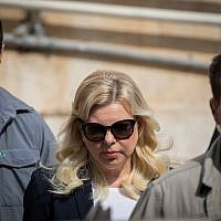 Sara Netanyahu, wife of Prime Minister Benjamin Netanyahu, arrives at the Magistrate's Court in Jerusalem on October 7, 2018. (Yonatan Sindel/Flash90)