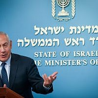 Prime Minister Benjamin Netanyahu speaks during a press conference at the Prime Minister's Office in Jerusalem on October 9, 2018. (Hadas Parush/Flash90)