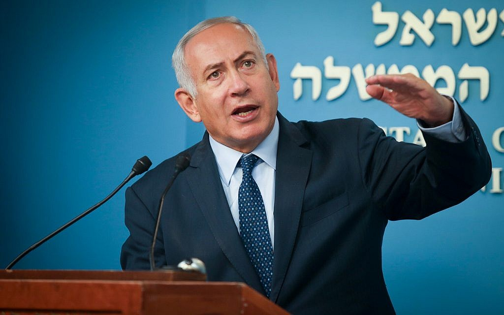 Prime Minister Benjamin Netanyahu speaks during a press conference at the Prime Minister's Office in Jerusalem