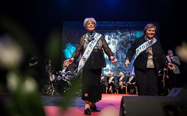 Holocaust survivors participate in a beauty pageant, in the northern Israeli city of Haifa, on October 14, 2018. (Hadas Parush/Flash90)