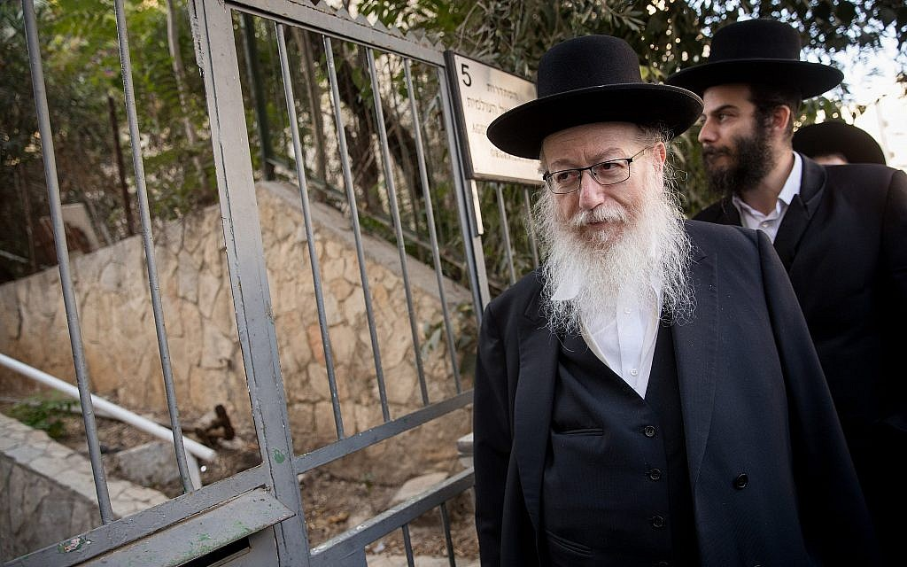 Deputy Health Minister Yaakov Litzman arrives for a meeting in Jerusalem of the Agudath Yisrael faction's Council of Torah Sages on October 14, 2018. (Yonatan Sindel/Flash90)