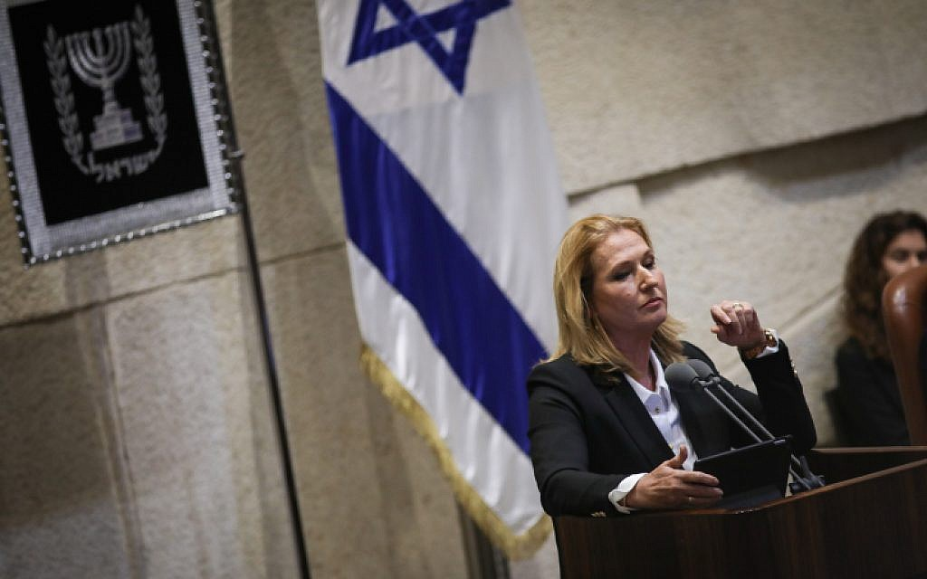 Chairman of the opposition Tzipi Livni addresses the Israeli parliament during the opening of the winter session on October 15, 2018. (Hadas Parush/Flash90)