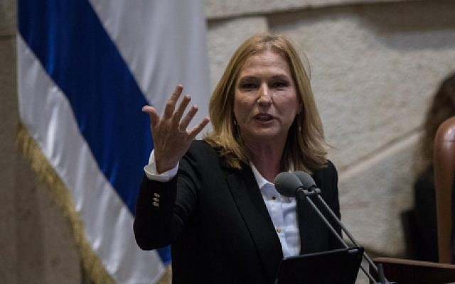 Opposition Leader Tzipi Livni speaks during the plenary session of the opening day of the winter session at the Knesset, on October 15, 2018 (Hadas Parush/Flash90)