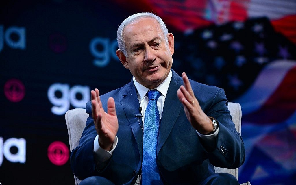 Prime Minister Benjamin Netanyahu at the Jewish federation's annual General Assembly in Tel Aviv, on October 24, 2018 (Tomer Neuberg/Flash90)