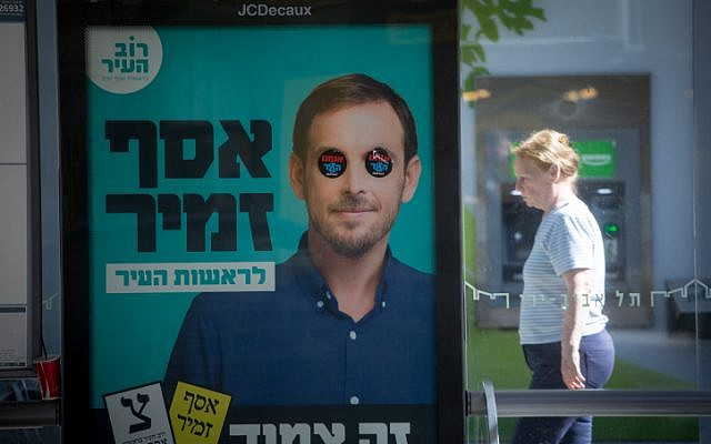 Tel Aviv mayor candidate Asaf Zamir seen depicted on campaign posters for the upcoming municipality elections, in Tel Aviv, on October 28, 2018. (Miriam Alster/FLASH90)