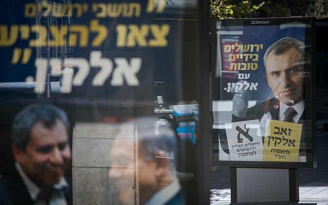 View of a sign promoting Zeev Elkin, mayoral candidate for the Jerusalem municipal elections, in central Jerusalem, on October 28, 2018. (Yonatan Sindel/Flash90)