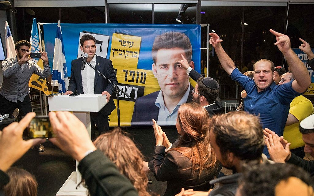 Jerusalem Mayoral candidate Ofer Berkovitch speaks at his campaign headquarters in Jerusalem, on October 31, 2018. ( Noam Revkin Fenton/Flash90)