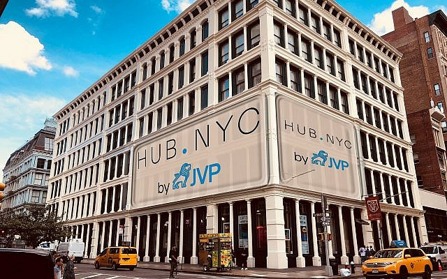 An illustration of Jerusalem Venture Partner's cybersecurity hub in New York City's SoHo (JVP)