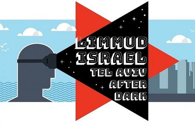 Limmud Israel -- Tel Aviv After Dark, Monday, October 22, at 7 p.m. (Courtesy)