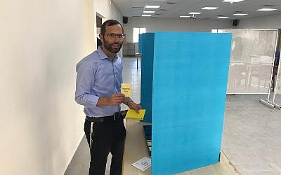 Israel election turnout could outpace April vote