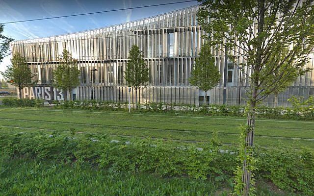 Screen capture showing the Paris 13 University campus in Paris, France. (Google Maps)