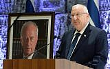 President Rivlin at ceremony to mark 23 years since the assassination of Yitzhak Rabin, October 21, 2018 (Mark Neiman/GPO)