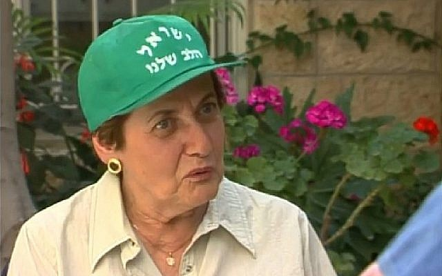 Screen capture of an interview with Ruth Matar, founder of the Women for Israel's Tomorrow movement which became known as the 'Women in Green.'