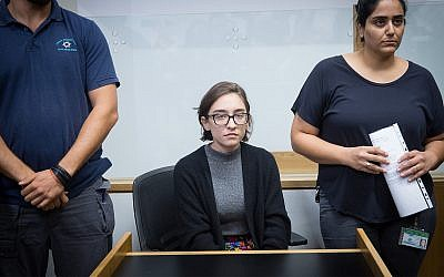 Lara Alqasem, a 22-year-old American graduate student, arrives to the courtroom at the Tel Aviv District court on October 11, 2018. The American graduate student has been held at Israel's international airport since last week, barred from entering because of allegations that she promotes a boycott against the Jewish state. (Miriam Alster/Flash90)