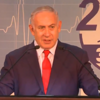 Prime Minister Benjamin Netanyahu speaking at the inauguration of a new emergency room in Kiryat Shmona on October 16, 2018. (Screen capture: Twitter)